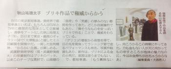akinews.jpg