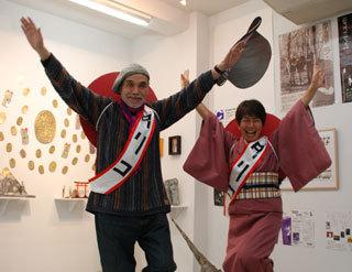 kimonodalico.jpg