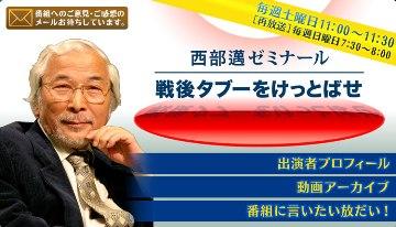 main_nishibezemi.jpg